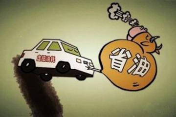 工信部责令中国汽研整改油耗检测缺陷