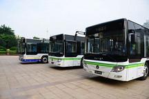 福田欧辉在长沙研讨新能源公交及BRT运营