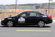 首届环湖电动汽车挑战赛8日巡游 7辆纯电动赛车亮相