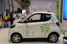 纯电动众泰•知豆E20重庆车展亮相上市