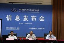 5月中国汽车产销同比增近一成 中国品牌占比继续下滑