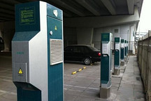 北京居住区安装充电桩征求意见 物业不得借机收费