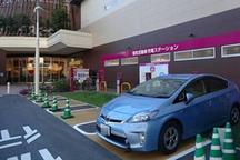 丰田等四家日系车企联合打造插电式电动车充电网络