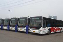 辽宁抚顺一次上线600辆插电式混合动力公交车