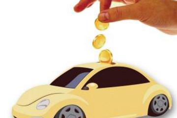 国内上市车企获超6亿补贴 新能源项目或技术攻关为重点
