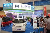 宏瑞世英推首款多功能小型电动车 售价31800元起