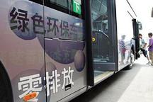 河南推广新能源客车2363台 占全国34.5%