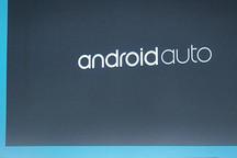 叫板苹果 谷歌发布Android auto车载系统