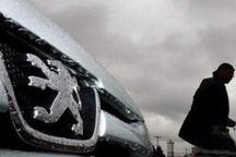 长安PSA计划2015年推自主新能源车