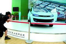 中国汽研拟推进新能源汽车及尾气后处理业务
