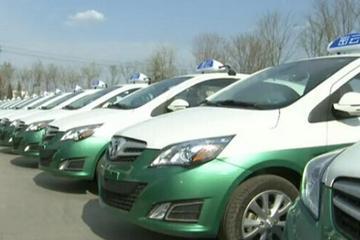 北京电动汽车推广应用行动计划发布