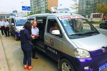 """北京首批两条新能源""""迷你电动车""""运营两月 将增26条新线路"""