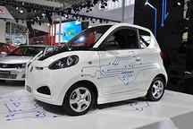 知豆电动车亮相北京 补贴后售价仅4.23万元
