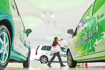 易事特联合发起组建广东东莞新能源车产业技术联盟