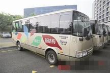 首批10辆东莞造电动巴士 最快本周挂牌上路