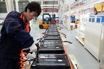国内首条汽车动力电池系统梯次利用及回收示范线正式运行
