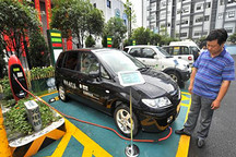 关于推进物业管理区域新能源小客车 自用充电设施安装的通知