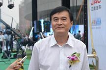 江淮董事长安进:电动汽车应该走平民化路线