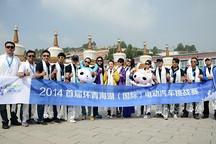 首届电动车环青海湖接力赛随笔 中国电动车企实力展示