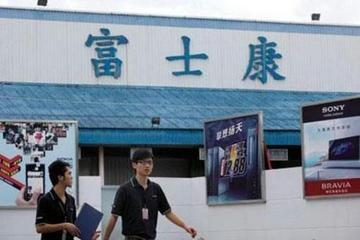 富士康逾20亿投资安徽 设锂电池生产线