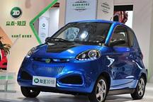 跑100公里仅花4元电费 南通如东首台新能源汽车上路