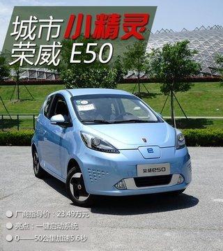 新车上汽荣威750氢动力车曝光燃料加油接近化新车氢气电池并不佳宝v75变速箱量产口图图片