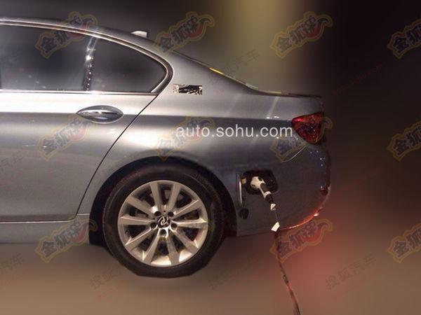 华晨宝马530Le插电混动车型