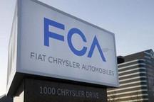 菲亚特股东批准同克莱斯勒合并 但议案仍有失败可能