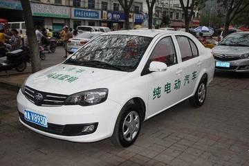 鸿远蓝翔联手多家车企造新能源车 夏利电动版里程超特斯拉