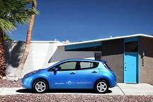 日产三菱合推最低价电动汽车 预计2016年上市9万元起