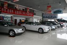 北京汽车经销商不看好新能源汽车 仅4%开展销售