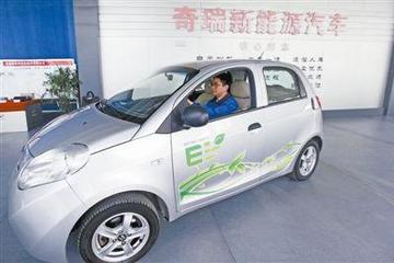 """安徽芜湖第二个电动汽车分时租赁""""开进""""火车站"""