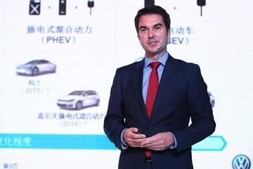 大众新能源车战略推广执行总监解读新能源车型布局
