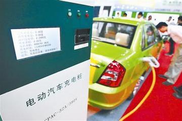 浙江宁波出台新能源车推广方案 电动私家车3289辆
