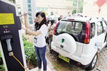 江苏常州新能源汽车实施意见和补贴细则即将出台