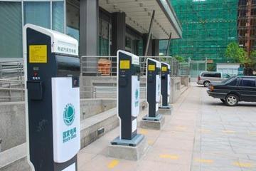福州充电桩基本闲置 80个充电设施未见汽车使用