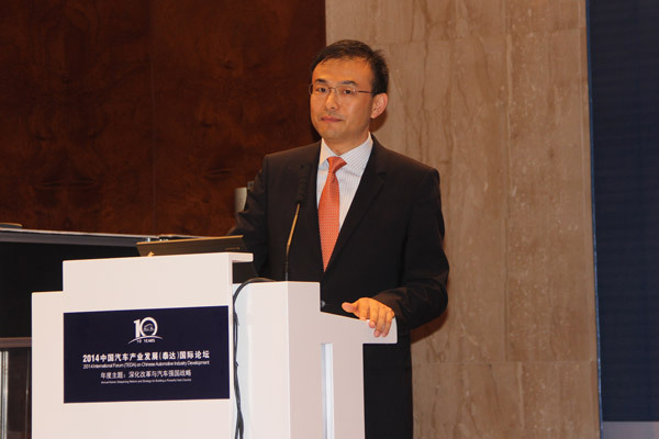 北京新能源汽车股份有限公司总经理 郑刚