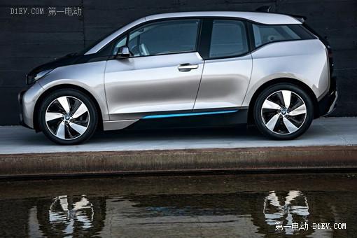 宝马i3电动汽车