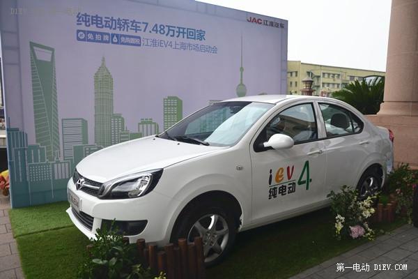 江淮和悦iEV4电动汽车