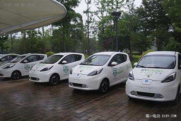 上汽新能源汽车租赁