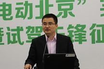 比亚迪李云飞:新能源车2014销售额将破百亿