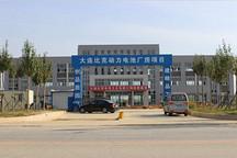 打造新能源产业高地 中国制造世界强芯