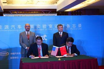 中美新能源汽车政策实验室签约 新能源车尝试积分制度