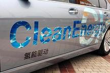 常温常压储存获技术突破 氢能源迎发展契机
