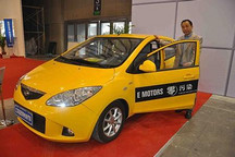 南京开出首张新能源汽车免税单