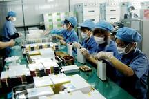 中科院用喷墨打印机成功制造出柔性化锂离子电池
