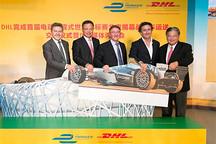 DHL交付41辆电动赛车 首届电动方程式比赛将启动
