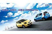杭州新能源车展9月19日开幕 十大车型抢先看