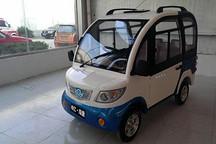 175亿?上海梅亿在内蒙古投建新能源汽车产业园
