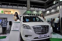 绿野e-X5纯电动SUV杭州新能源车展正式上市